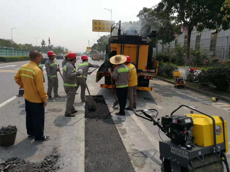 沥青路面修补修复施工