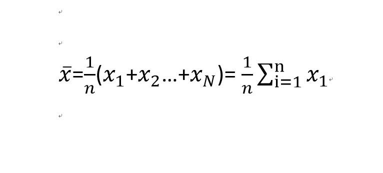 路面摩擦系数计算公式